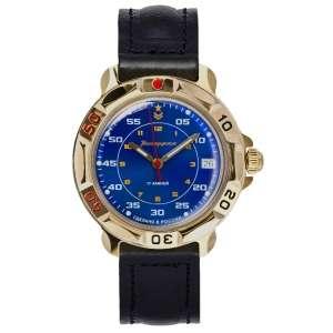 Часы командирские НОВЫЕ синий экран