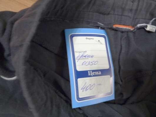 спортивные штаны в г. Всеволожск Фото 1
