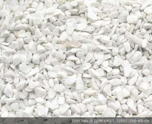 Предложение природного мрамора от ТД УР СТРОЙ в Екатеринбурге Фото 1