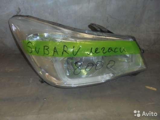 Фара на Subaru Legacy