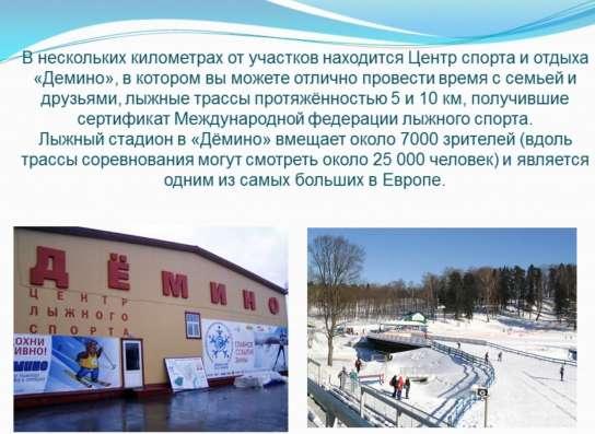Продаю участки ИЖС, 10-20 сот. 10 км. от Рыбинска, Ярославск