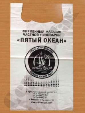 Производство и продажа пакетов под пиво в Туле Фото 2