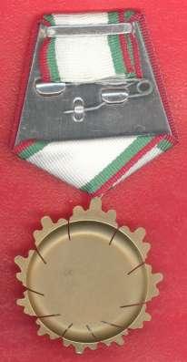Болгария орден Болгарской Народной Республики 1 степени