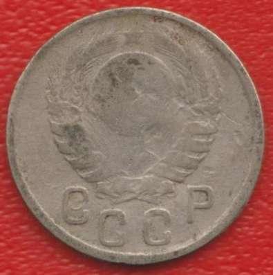 СССР 15 копеек 1943 г. в Орле Фото 1