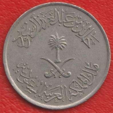 Саудовская Аравия 50 халала 1979 г.