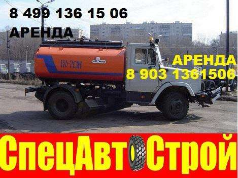 Сдам в аренду ЗИЛ КО 713 (поливомойка) в Москве Фото 2