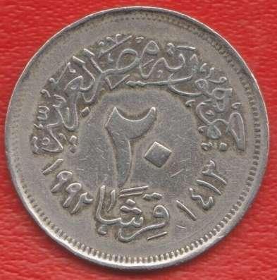 Египет 20 пиастров 1992 г.