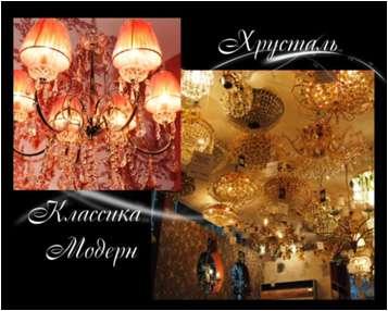 Производство слайд-шоу в Новосибирске Фото 2
