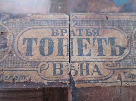 Столик братьев Тонет