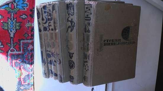 Книга Детская энциклопедия 5 томов в Саратове Фото 2