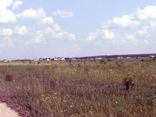 Продам земельный пай общей площадью 8га,4га,160соток
