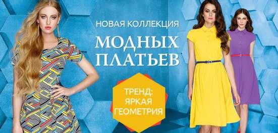 Бесплатная регистрация в Фаберлик в Москве Фото 3