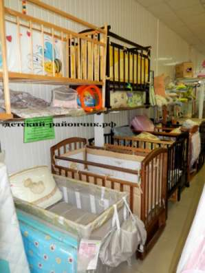 Предложение: Коляски, кроватки, а/кресла, шезлонги в Златоусте Фото 3