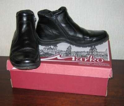 Ботинки для школьника (мальчика) размер в Москве Фото 1