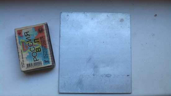 Календарь 1973 год Аэрофлот 50 лет.