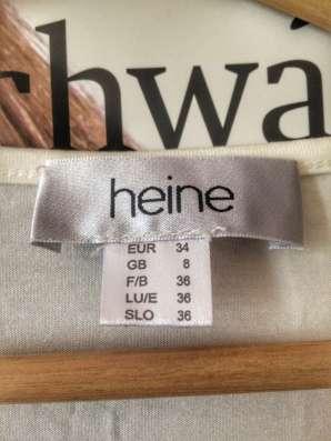 Кофта Heine