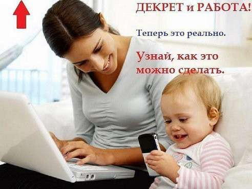 Компания AVON набирает сотрудников в Казани Фото 1
