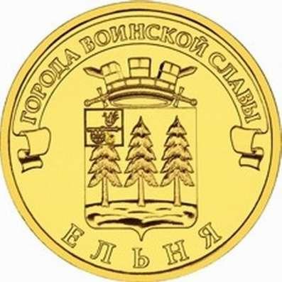 10 рублей ГВС и другие