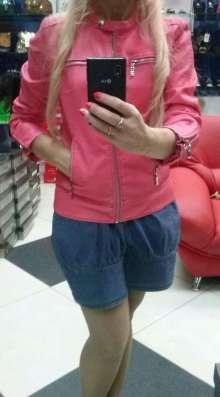 Куртка кораллового цвета 44 р