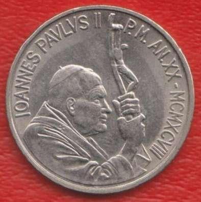 Ватикан 100 лир 1998 г