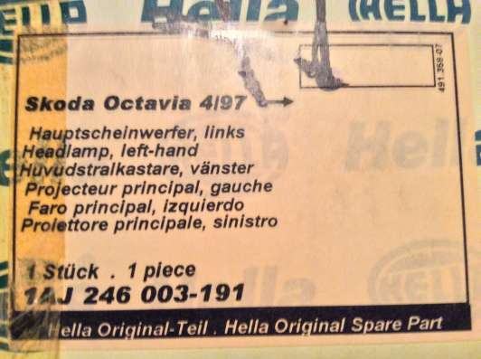 Фара основная левая 1AJ246003191 Hella Octavia (1U2)