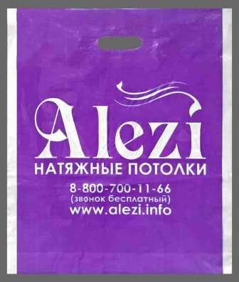 Торговое оборудование пакеты с логотипом