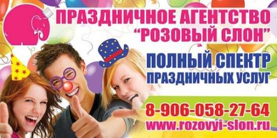 Организация выездной регистрации брака Солнечногорск Зеленоград Клин
