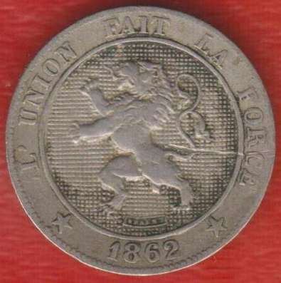 Бельгия 5 сантимов 1862 г