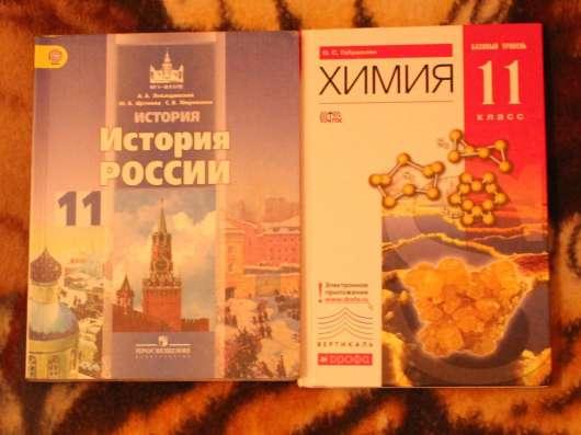Продажа учебников в Саратове Фото 3