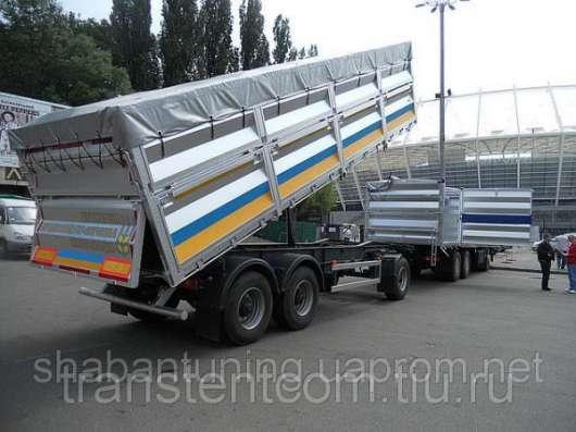 Автопокрывало, автопологи для грузовиков в Подольске Фото 3