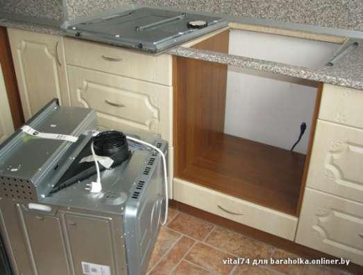 Ремонт кухни. Перепланировка кухни, кухонного гарнитура