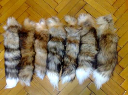 натуральные меховые хвосты,лиса,песец.