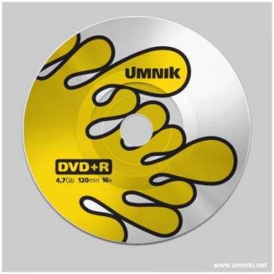 Предлагаем диски CD-R и DVD-+R Printable, Blu- Ray,DVD +R 9.4GB,DVD+R 8.5GB,BD-R 25GB,4,7 GB от завода-производителя в Москве Фото 5