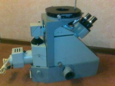 микроскоп ,ШТАТИВ универсальный ювелир