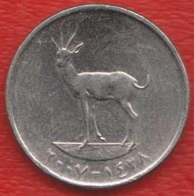 Объединенные Арабские Эмираты ОАЭ 25 филс 2007 г. в Орле Фото 1