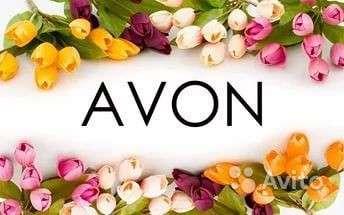 Стань представителем Avon