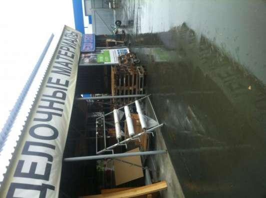 магазин-площадка строительных материалов