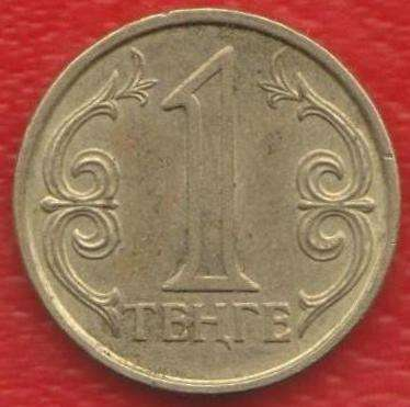 Казахстан 1 тенге 2004 г
