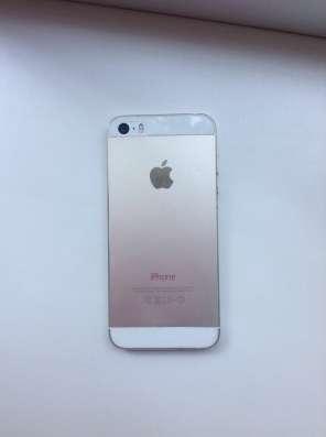 IPhone 5s 16Gb LTE Gold