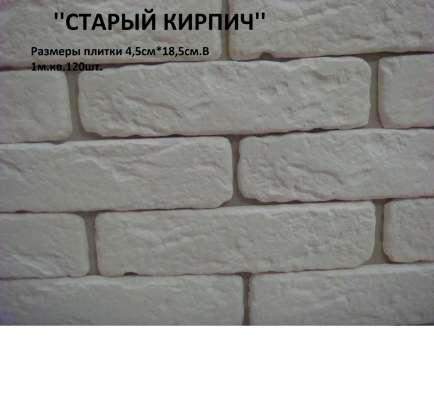"""""""СТАРЫЙ КИРПИЧ"""" в Брянске Фото 1"""