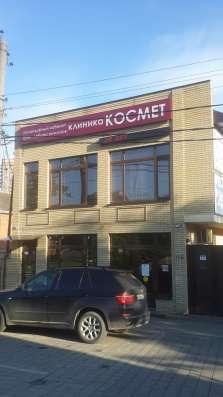 Администратор клиники в Краснодаре Фото 1