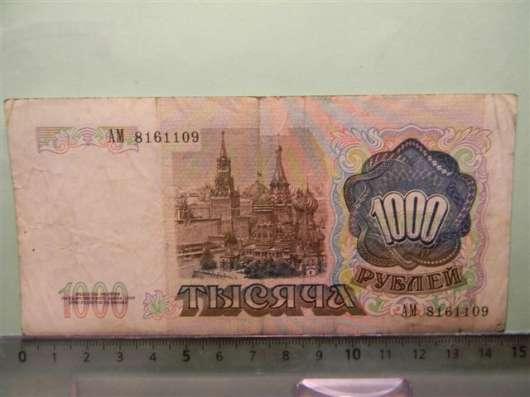 банкноты СССР 1991г., 10 штук в г. Ереван Фото 1