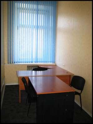 Сдаём Небольшие Офисы. Офисные помещения в ЮВАО, ЦАО, СВАО в Москве Фото 3
