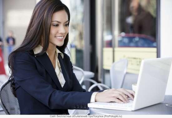 Нужен сотрудник для работы в интернет-магазине