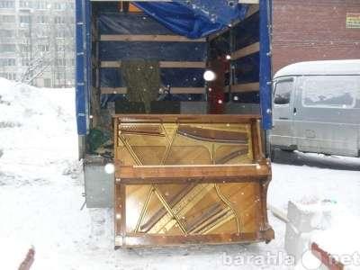 Перевозка Пианино Профессионально