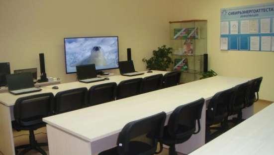 Обучение ОТ, ПТМ, повышение квалификации