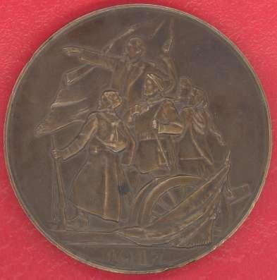 Медаль 40 лет Революции 1957 г. ЛМД Н. Соколов