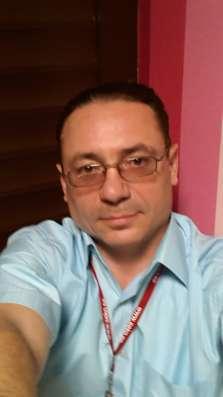 Victor, 44 года, хочет пообщаться