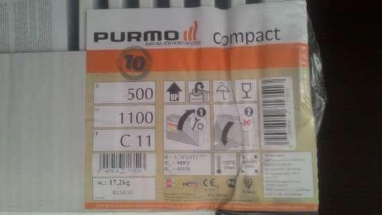 Продам 3 новых стальных радиатора PURMO