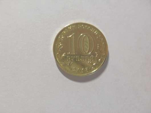 Монета 10 Рублей 2015 год Грозный ММД Россия в Москве Фото 1